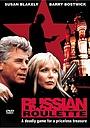 Фільм «Русская рулетка» (1993)