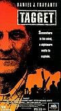 Фільм «Огненный дракон» (1991)