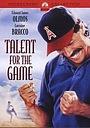 Фільм «Игрок от Бога» (1991)