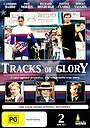 Сериал «Tracks of Glory» (1992)