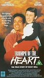 Фільм «A Triumph of the Heart: The Ricky Bell Story» (1991)