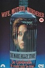 Фільм «Жена, мать, убийца» (1991)