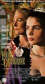 Фільм «Молодая Екатерина» (1991)