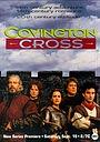 Серіал «Ковингтон Кросс» (1992)