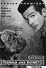 Серіал «Собачье дело» (1992)