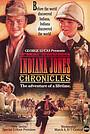 Серіал «Молодий Індіана Джонс» (1992 – 1993)