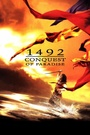 Фільм «1492: Завоювання раю» (1992)
