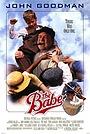 Фильм «Бэйб был только один» (1992)