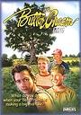 Фільм «Маслобойщики» (1992)