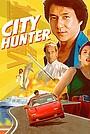 Фільм «Міський мисливець» (1992)