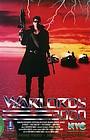 Фільм «Полководцы — 3000» (1992)