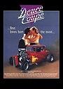 Фильм «Двухместное авто» (1992)