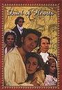 Фільм «Дуэль сердец» (1991)