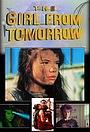 Фільм «Девочка из будущего» (1992)