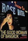 Фильм «Хорошая женщина из Бангкока» (1991)