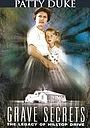 Фільм «Могильные секреты: Наследие Хиллтоп-Драйв» (1992)