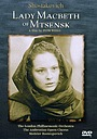 Фільм «Леди Макбет Мценского уезда» (1992)