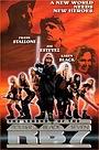 Фильм «Legend of the Roller Blade Seven» (1992)