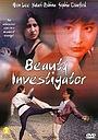 Фільм «Красавица-инспектор» (1992)