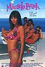 Фільм «Чудо-пляж» (1992)