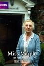 Фільм «Міс Марпл: Дзеркало тріснуло» (1992)