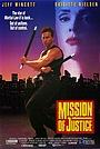 Фільм «Місія правосуддя» (1992)