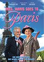 Фильм «Миссис Харрис едет в Париж» (1992)