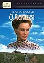 Фільм «О, пионеры!» (1992)