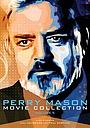 Фільм «Перри Мейсон: Дело обездоленной невесты» (1992)