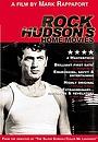 Фильм «Rock Hudson's Home Movies» (1992)