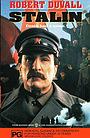 Фільм «Сталин» (1992)