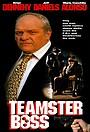 Фільм «Профсоюзный босс: история Джеки Прессера» (1992)