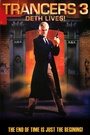 Фільм «Трансери 3» (1992)