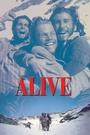 Фільм «Живі» (1992)
