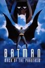 Мультфільм «Бетмен: Маска фантазму» (1993)