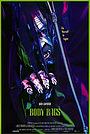 Фільм «Мішки для трупів» (1993)