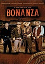 Фільм «Бонанза: Возвращение» (1993)