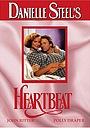 Фільм «Биение сердца» (1993)