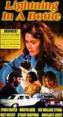 Фільм «Молния в бутылке» (1993)