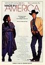Фільм «Зроблено в Америці» (1993)