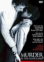 Серіал «Убийство в Хартлэнде» (1993)