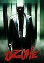 Фільм «Озон» (1993)
