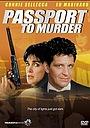 Фильм «Разрешение на убийство» (1993)