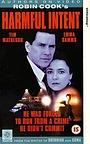 Фільм «Злые намерения» (1993)