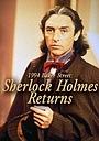 Фільм «Бейкер-стрит: Возвращение Шерлока Холмса» (1993)