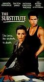 Фільм «Учитель на подмену» (1993)