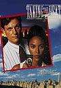 Фільм «Смертельная схватка» (1993)