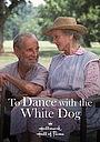 Фільм «Танец с белой собакой» (1993)
