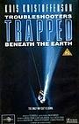 Фільм «Искатели приключений: В ловушке в центре…» (1993)