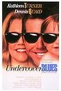 Фільм «Родина Блю під прикриттям» (1993)